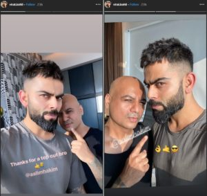 See Virat Kohli S New Bomb Hairstyle To Welcome In 2020 Sports India Show