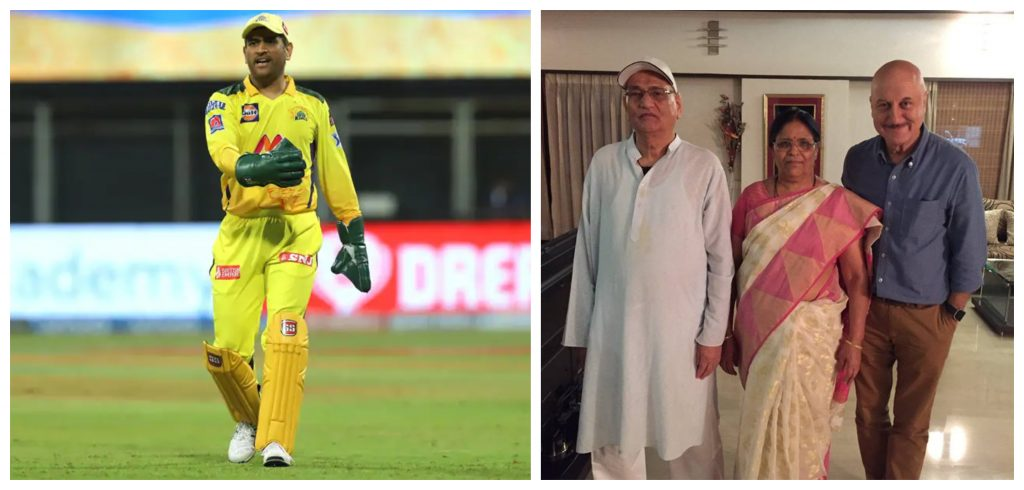 MS Dhoni's parents test positive for COVID-19, admitted to private hospital in Ranchi