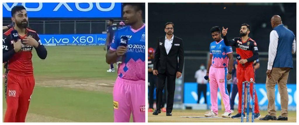 """I won the toss?"" : Virat Kohli forgets that he won the toss against RR"
