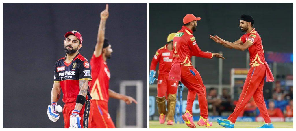 IPL 2021: Virat Kohli explains how RCB lost the plot in staggering defeat against PBKS
