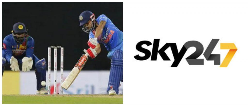 Sky 247 set to be an associate sponsor in India's tour to Sri Lanka